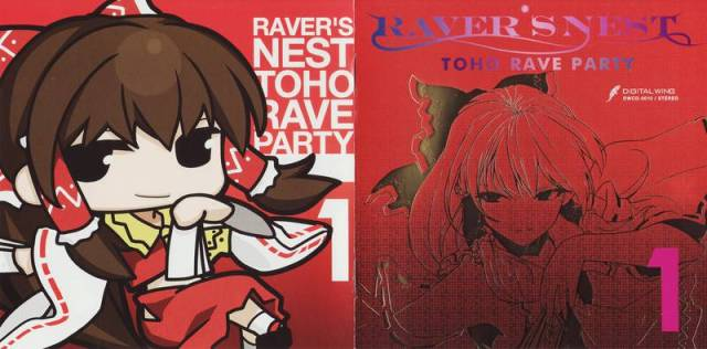 [Touhou] DiGiTAL WiNG - RAVER'S NEST 1 TOHO RAVE PARTY [C84] - (C84)(同人音楽)(東方)[DiGiTAL WiNG] RAVER'S NEST 1 TOHO RAVE PARTY (tta+cue)