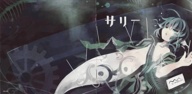 [Touhou] サリー - 【ビョウ】 [C84] - (C84)(同人音楽)(東方)[サリー] 【ビョウ】 (tta+cue)