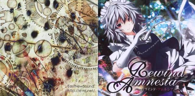 [Touhou] EastNewSound - Rewind Amnesia [C84] - (C84)(同人音楽)(東方)[EastNewSound] Rewind Amnesia (tta+cue)