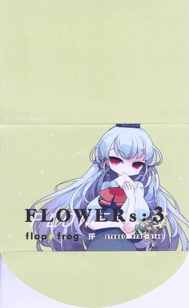 [Touhou] flap+frog - FLOWERs:3 [C84] - (C84)(同人音楽)(東方)[flap+frog] FLOWERs:3 (wav+cue)