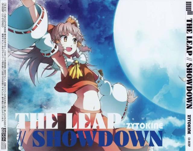 [Touhou] ZYTOKINE - THE LEAP // SHOWDOWN [C84] - (C84)(同人音楽)(東方)[ZYTOKINE] THE LEAP//SHOWDOWN (tta+cue)